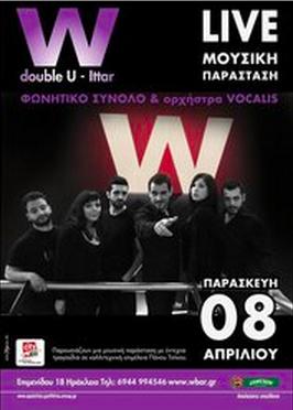Vocalis – Live at Club W (08.04.2011)
