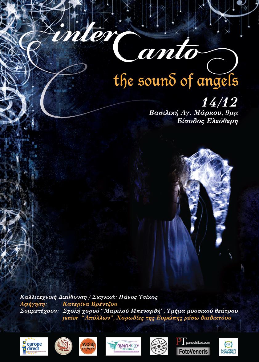 The sound of Angels – 14.12.2013 στη Βασιλική Αγ. Μάρκου