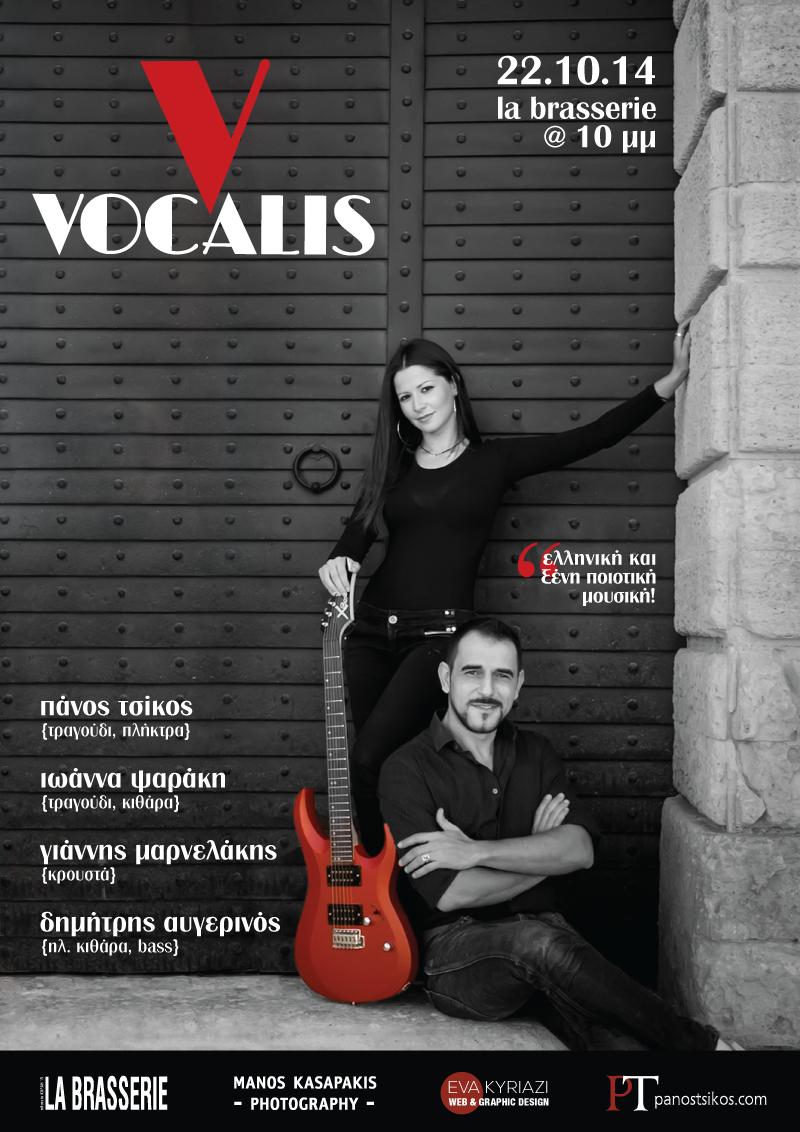 Vocalis LIVE – 22.10.2014 στο La Brasserie