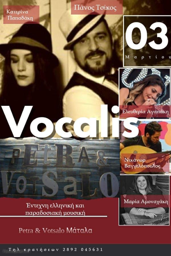 Vocalis LIVE @ Petra & Votsalo – Μάταλα 03.03.2018 – Κρατήσεις τώρα!