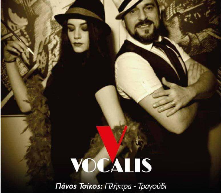 Vocalis LIVE @ Τάδε Έφη – 17.03.2018 – Κάντε κράτηση!