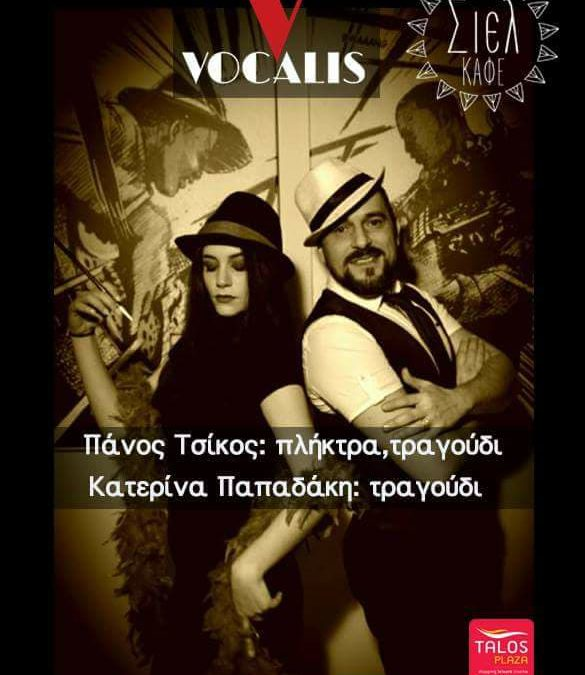 Vocalis LIVE @ Σιέλ Καφέ – 23.03.2018 – Κρατήσεις τώρα!