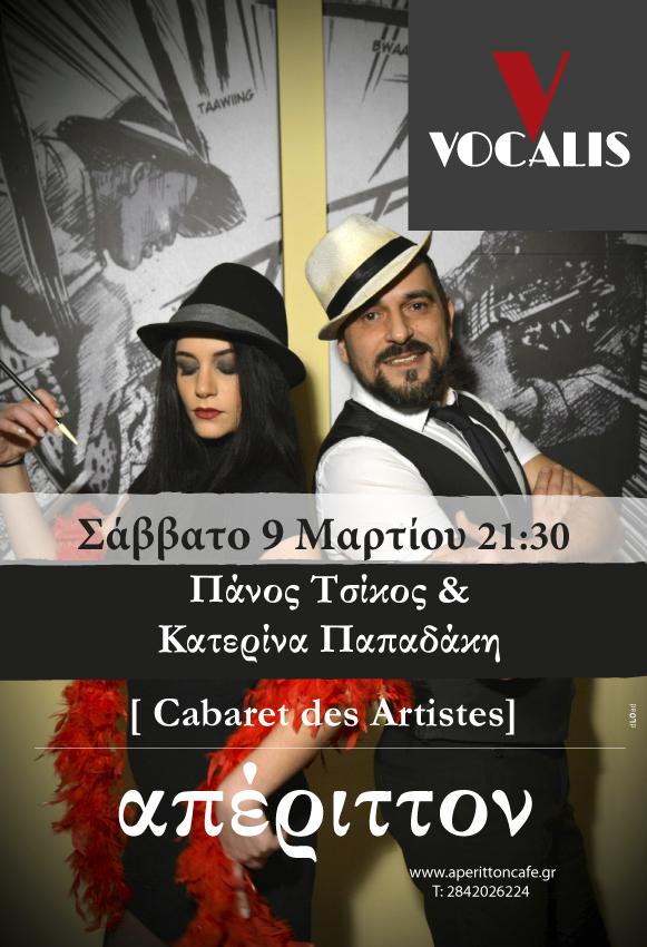 Vocalis LIVE @ Aperitton cafe Σάββατο 09.03.2019 – Κρατήσεις τώρα!